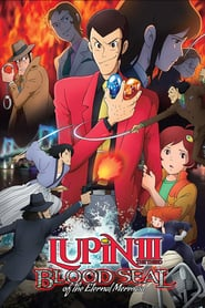 Lupin the Third: Blood Seal – Eternal Mermaid