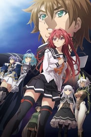 The Testament of Sister New Devil: Departures poster image
